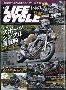 CR LIFE CYCLES 2017年 08月号 [雑誌]