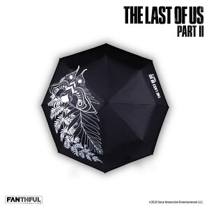 The Last of Us Part II 傘