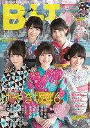 B.L.T.関東版 2018年 08月号 [雑誌]