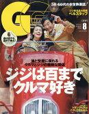 GG (ジジ) Vol.13 2018年 08月号 [雑誌]