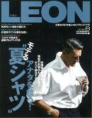 LEON (レオン) 2018年 08月号 [雑誌]