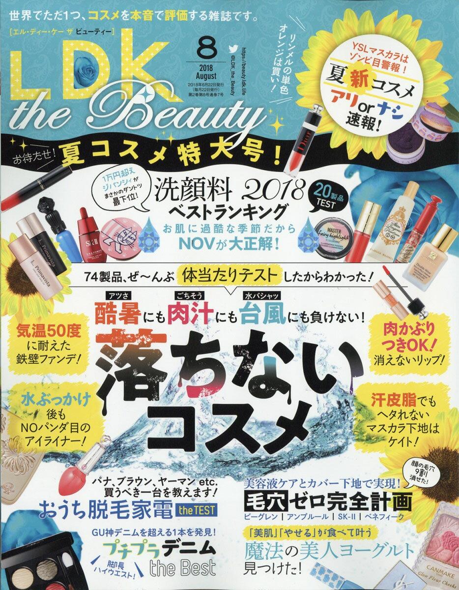 LDK the Beauty (エルディーケイザビューティー) 2018年 08月号 [雑誌]
