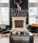 Architecture Today: Interior Design
