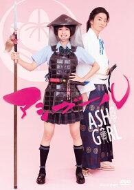 アシガール DVD BOX [ 黒島結菜 ]