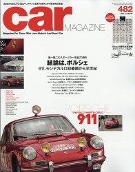 car MAGAZINE (カーマガジン) 2018年 08月号 [雑誌]