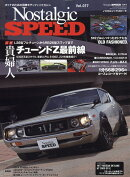 Nostalgic Speed (ノスタルジック スピード) 2018年 08月号 [雑誌]