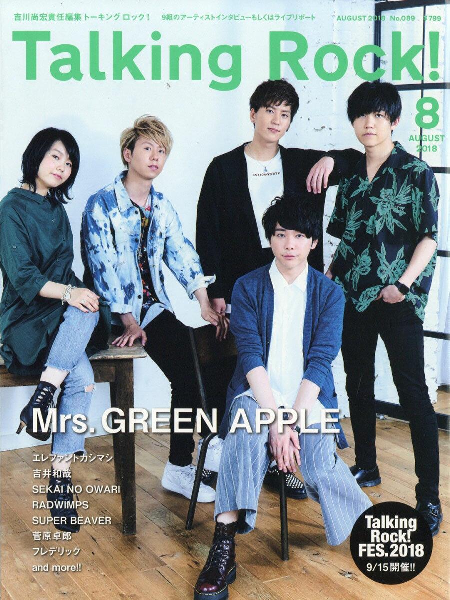 Talking Rock! (トーキングロック) 2018年 08月号 [雑誌]