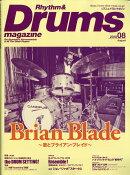 Rhythm & Drums magazine (リズム アンド ドラムマガジン) 2018年 08月号 [雑誌]