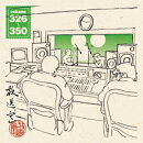 放送室 vol.326〜350 2007.12.29〜2008.06.14