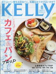 KELLy (ケリー) 2018年 08月号 [雑誌]