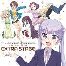 TVアニメ「NEW GAME!」&「NEW GAME!!」オリジナルサウンドトラック EXTRA STAGE