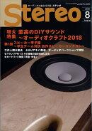 stereo (ステレオ) 2018年 08月号 [雑誌]