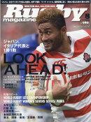 Rugby magazine (ラグビーマガジン) 2018年 08月号 [雑誌]