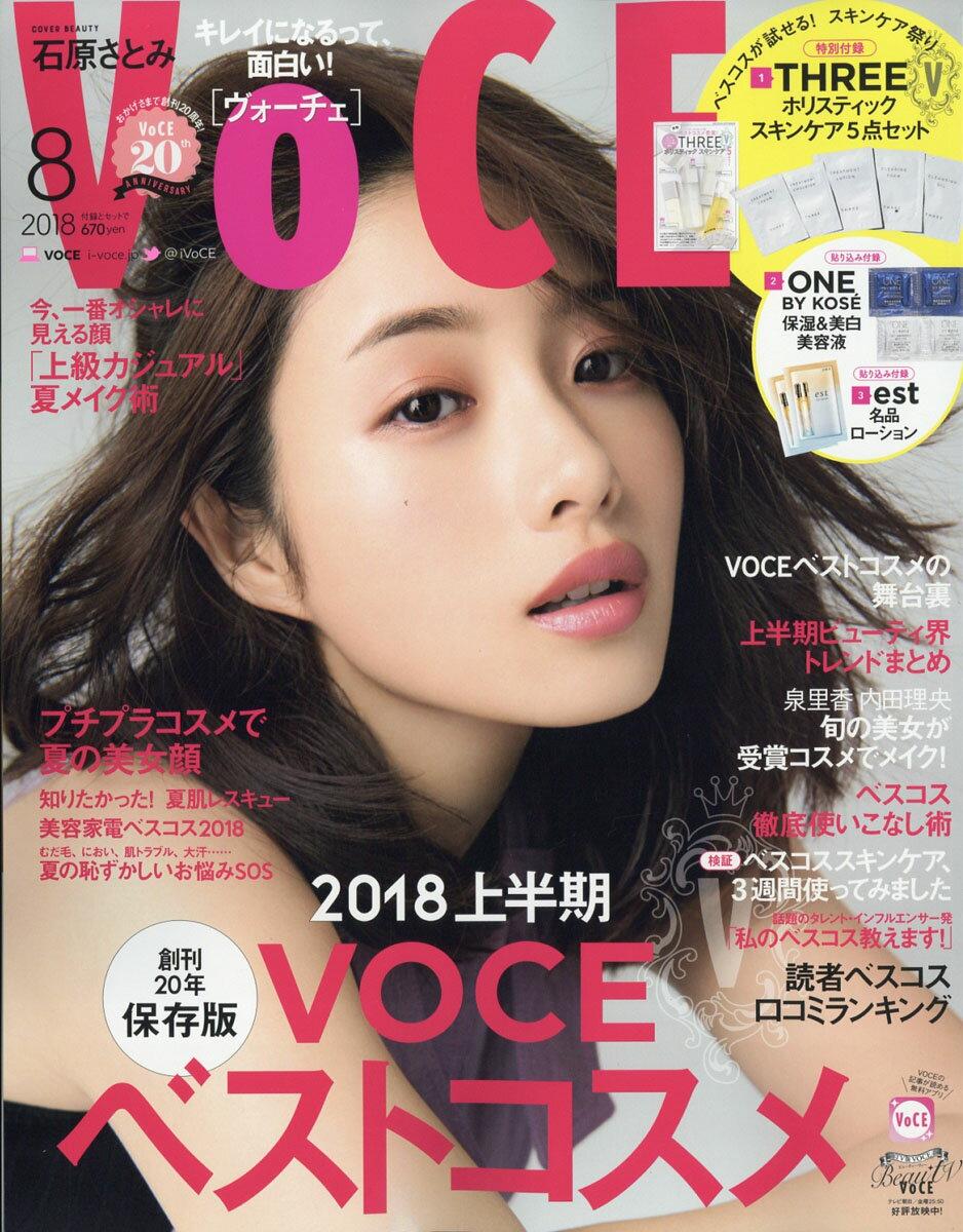 VoCE (ヴォーチェ) 2018年 08月号 [雑誌]