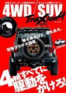 4WD/SUV TraXion4
