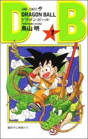 DRAGON BALL(1) (ジャンプコミックス) [ 鳥山明 ]