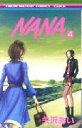 NANA(4) (りぼんマスコットコミックスクッキー) [ 矢沢あい ]