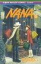NANA(9) (りぼんマスコットコミックスクッキー) [ 矢沢あい ]