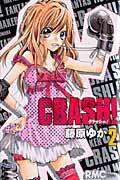 CRASH!(2)