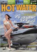 HOT WATER SPORTS MAGAZINE (ホットウォータースポーツマガジン) 179 2018年 08月号 [雑誌]