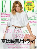 ELLE JAPON (エル・ジャポン) 2018年 08月号 [雑誌]