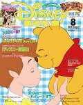 【予約】Disney FAN (ディズニーファン) 2018年 08月号 [雑誌]
