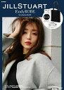 JILLSTUART EndyROBE 1st collection BLACK 特別付録:ジルスチュアート特製マナーバック (e-MOOK)