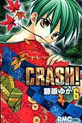 CRASH!(6)