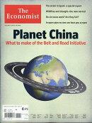 The Economist 2018年 8/3号 [雑誌]
