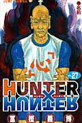 HUNTER×HUNTER(27)