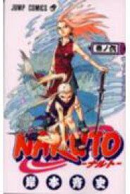 NARUTO(6) サクラの決意!! (ジャンプコミックス) [ 岸本斉史 ]