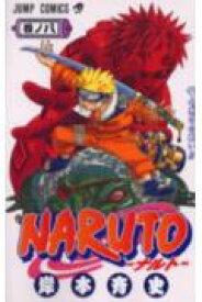 NARUTO(巻ノ8) 命懸けの戦い!! (ジャンプコミックス) [ 岸本斉史 ]