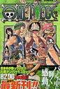 ワイパー ジャンプ・コミックス