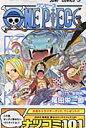 オラトリオ ジャンプ・コミックス
