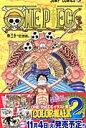 カプリッチオ ジャンプ・コミックス