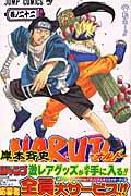 NARUTO(22) 転生…!! (ジャンプコミックス) [ 岸本斉史 ]