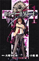 DEATH NOTE(1)