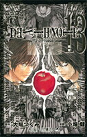 DEATH NOTE(13)