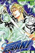 家庭教師ヒットマンREBORN!(21) (ジャンプコミックス) [ 天野明(漫画家) ]