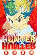 HUNTER×HUNTER(26)