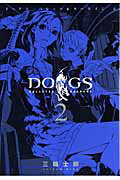 DOGS/BULLETS&CARNAGE(2)