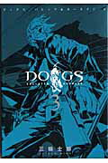 DOGS/BULLETS&CARNAGE(3)