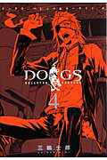 DOGS BULLETS & CARNAGE(4)