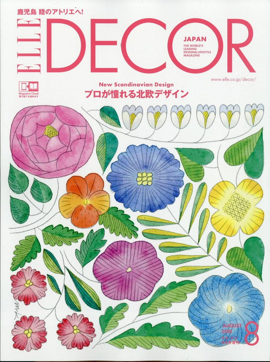 ELLE DECOR (エル・デコ) 2018年 8月号 鹿児島睦特別版