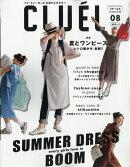 CLUEL(クルーエル) 2018年 08月号 [雑誌]