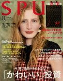 SPUR (シュプール) 2018年 08月号 [雑誌]