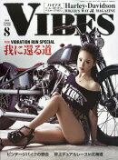 VIBES (バイブス) 2018年 08月号 [雑誌]