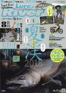 Lure magazine River (ルアーマガジン リバー) vol.46 2018年 08月号 [雑誌]