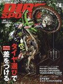 DIRT SPORTS (ダートスポーツ) 2018年 08月号 [雑誌]