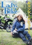 L + bike (レディスバイク) 2018年 08月号 [雑誌]